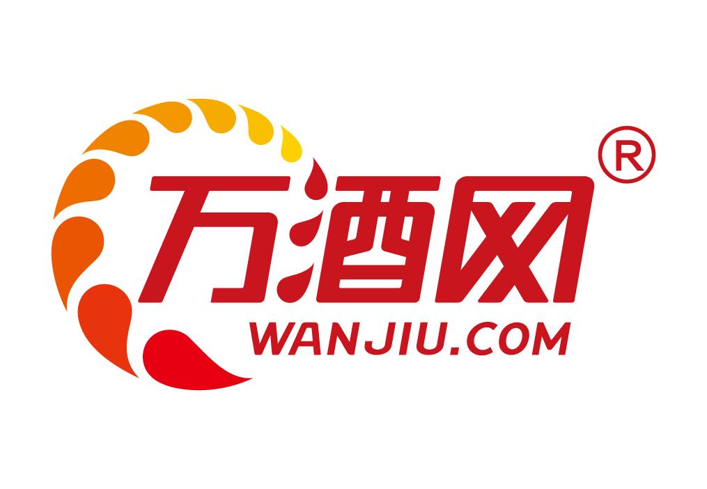 北京万酒网电子商务有限公司