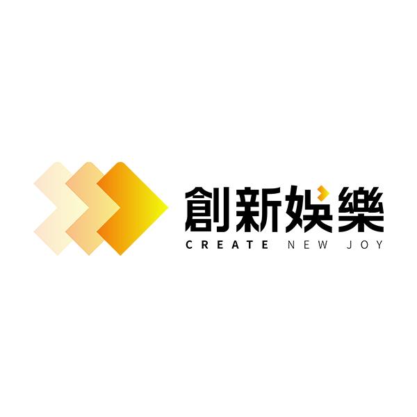 湖南创新娱乐传媒有限公司